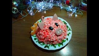 """Очень простой детский салат """"Хрюшка"""".Новогодний стол .Детский стол.Праздничный стол."""