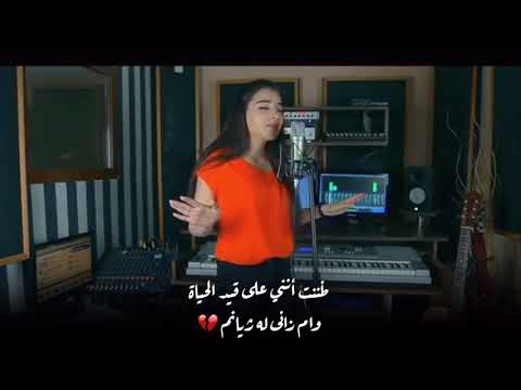 Nahide Babaşlı - Anlasana (kurdish subtitle ) (مترجمة عربیة)