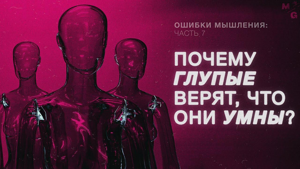Что такое эффект Барнума?