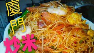 〈 職人吹水〉 茶餐廳 廈門炒米Hong Kong-style Xiamen fried rice noodles 中英文字幕