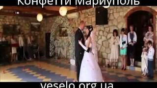 Конфетти машина и конфетти пушка Мариуполь(http://veselo.org.ua http://vk.com/veselo0629 Конфетти машина и конфетти пушка на Ваш праздник.