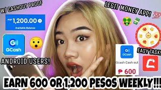 EARN 600 or 1,200 PESOS UP USING YOUR PHONE! MAKE MONEY ONLINE 🤑💸| Aila Shane Vlogs