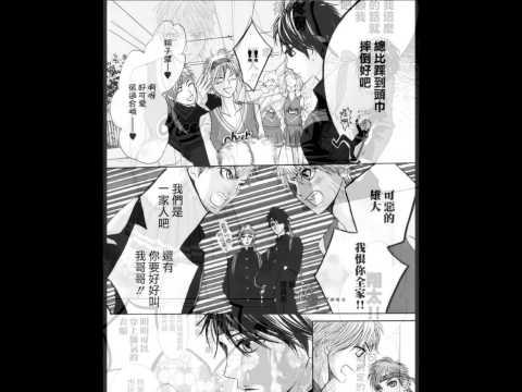 L-DK Chapter 43 Raw