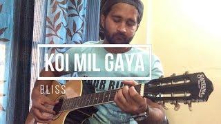 Koi Mil Gaya - Cover | SRK | KKHT | Kavita Krishnamurthy, Alka Yagnik, Udit Narayan | Doodle Sings
