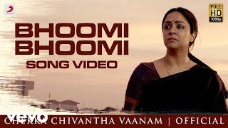 Chekka Chivantha Vaanam Bhoomi Bhoomi Tamil A R Rahman Mani Ratnam