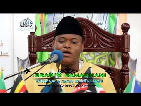 13th Quran Tilawat Competition 2017 in Tanzania-1st winner Qari Ibrahim Mohammad(TANZANIA) thumbnail