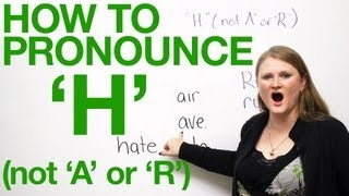 How to pronounce