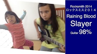 Audrey (11 years old) plays Guitar - Raining Blood - Slayer 98% (LE...