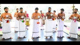 Udukku Pandimelam Manathala Janardhanan ആശാനും സംഘവും | ഉടുക്ക് പാണ്ടിമേളം
