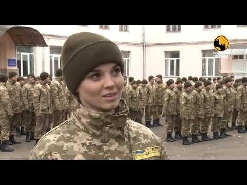Телеканал ЧЕРНІВЦІ: Вчора ще були звичайними школярами, а сьогодні вже військові ліцеїсти