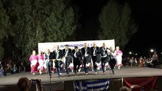 Befad Yunanistan