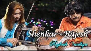 Shenkar - Rajesh | Rajhesh Vaidhya
