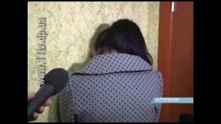 Мошенничество кадровых агентств в Днепропетровске(, 2013-05-05T08:05:01.000Z)