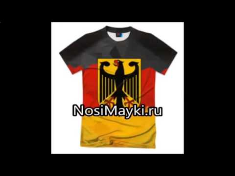 купить мужские футболки оптом украина - YouTube