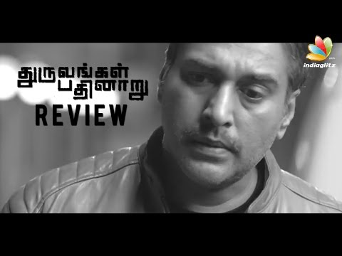 Dhuruvangal 16 Review | Rahman New Tamil Movie