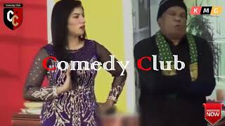 Comedy Stage Show | Most Funny Clip