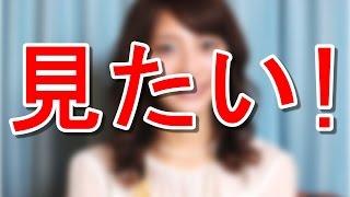 エンジェルハート 相武紗季 槇村香役に決定!キャストが豪華で超期待!...