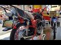 MOTOR GATO 300 CC  DEMOSTRACION Y INFORMACION Y SUS CARACTERISTICAS.