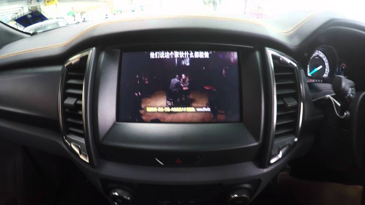 ford ranger 2016 sync 2 interface malaysia youtube. Black Bedroom Furniture Sets. Home Design Ideas