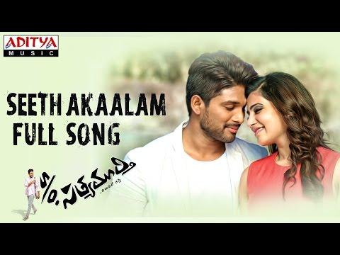 Seethakaalam Full Song || S/o Satyamurthy Songs || Allu Arjun, Samantha, Nithya Menon