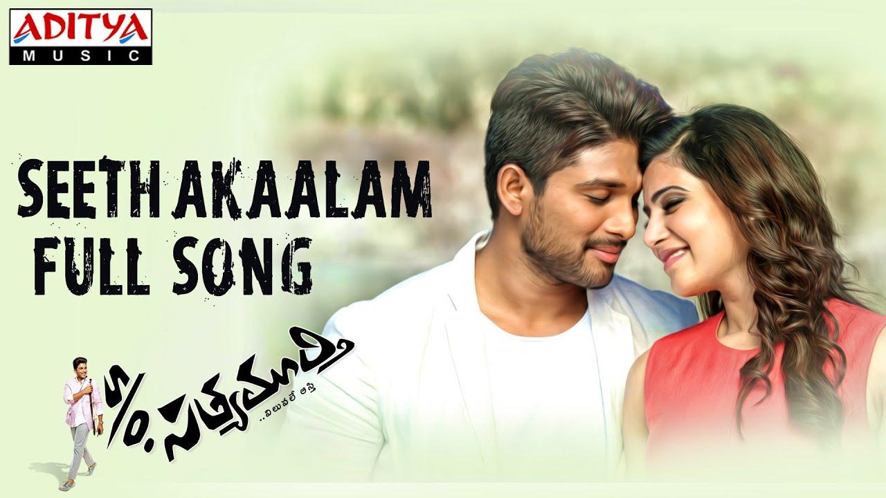 seethakaalam full song s o satyamurthy songs allu arjun