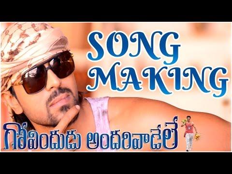 Download Youtube: GAV Govindudu Andarivadele - Ra Rakumara Song Making -  Ram Charan, Kajal Aggarwal