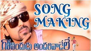 Gav Govindudu Andarivadele Ra Rakumara Song Making  Ram Charan, Kajal Aggarwal