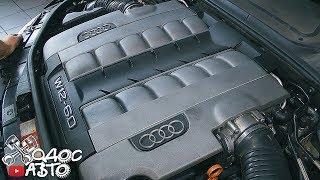 видео Техническое обслуживание и сервис автомобилей Audi(Ауди) от официального дилера