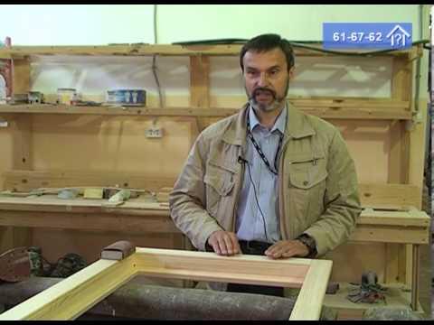 видео: Раздвижные деревянные евроокна