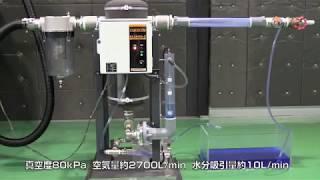オートリキットセパレータ  KLSA10A-G-01 デモンストレーション