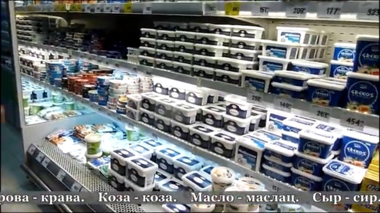 Молочные продукты Сербии.