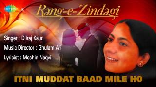 Download Hindi Video Songs - Itni Muddat Baad Mile Ho | Ghazal Song | Dilraj Kaur