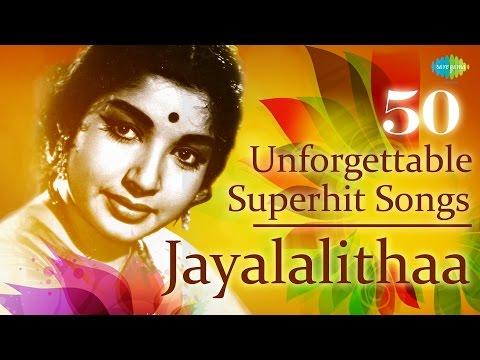 Jayalalithaa - 50 Unforgettable Songs | ஜெயலலிதாவின் மறக்க முடியாத 50 பாடல்கள் | One Stop Jukebox