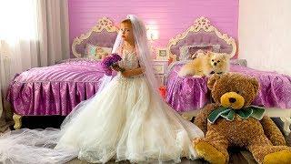 Download Невеста ПОНАРОШКУ! Mp3 and Videos