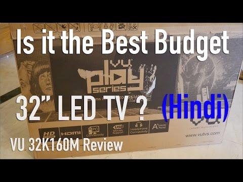 """VU 32"""" Budget LED TV Review Sasta aur Acha? (Hindi)"""