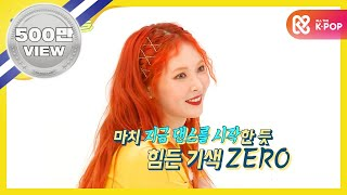(Weekly Idol EP.305)  HYUNA 2X faster version 'BUBBLE POP' thumbnail