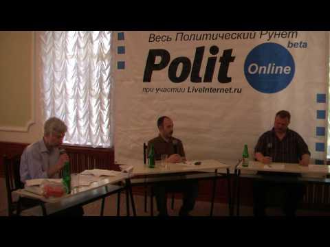 """Дебаты Политонлайн """"Фальсификация истории"""" - 5"""