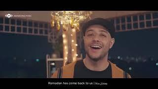 Maher Zain - Ramadan Gana | ماهر زين - رمضان جانا | Official Music Video | Nour Ala Nour