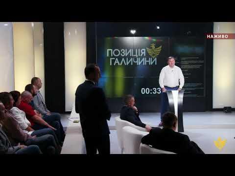Василь Гладій: «Багато партій з'являються перед черговими виборами і зникають до наступних виборів»