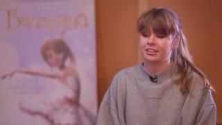 Интервью: Соня Киперман о своих детских мечтах