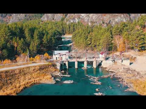 Гидроэлектростанция на реке Чемал в селе Чемал  Алтай в 4К