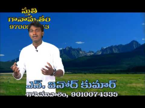 sadha kalamu .. telugu christian songs, jesus songs, manna tv songs by N vinod kumar 02