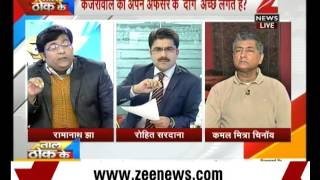 Panel discussion: Why is Kejriwal defending Rajendra Kumar? Part-II