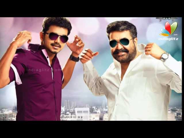 Vijay's christmas gift to his fans | Jilla Trailer | Hot Tamil Cinema News Travel Video
