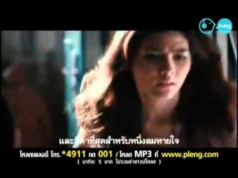 MV เพลงของเธอ   ปาน ธนพร    YouTube