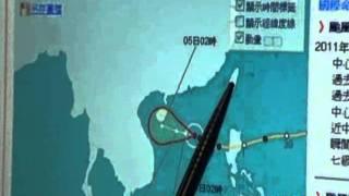 1001003 劉政 颱風及東北季風共伴效應 東部地區降大雨