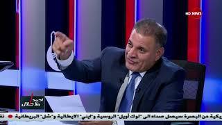 احمد الجبوري : لم اسرق سيارة سوبر وقضيت حياتي في المعارضة مع الدكتور اياد علاوي #الشرقية
