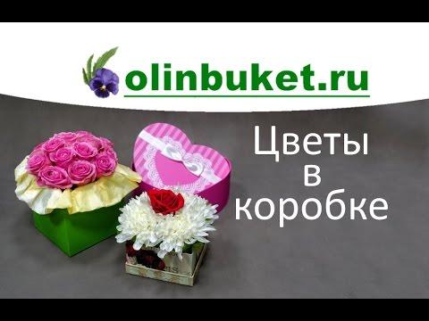 Букет в коробке.  Букет цветов в шляпной коробке.  Несколько способов