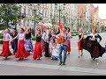 Уличный фестиваль испанских танцев Севильяна всем 12 августа 2017 г mp3