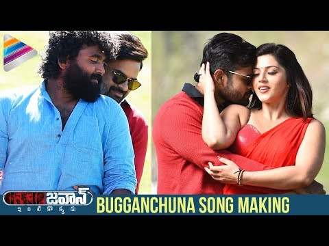 Jawaan Telugu Movie Songs | Bugganchuna Video Song Making | Sai Dharam Tej | Mehreen | #Jawaan